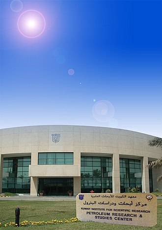 Kuwait Institute for Scientific Research - Image: Wikimap