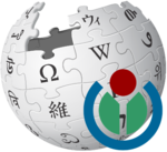 Wikipedia identified1.png