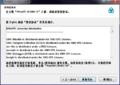 WinAVR install license.PNG