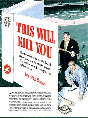 This Won't Kill You - Wikipedia