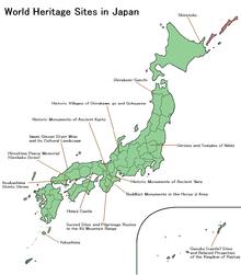 Outline Of Japan Wikipedia - Japan map outline