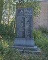 World War II memorial in Gharibdjanyan village 26-07-2019.jpg