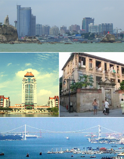 From top: Xiamen's CBD, Xiamen University, a house on Gulangyu Island, and Haicang Bridge