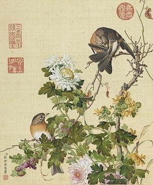 Four Gentlemen - Image: Xian'e Changchun Album 08