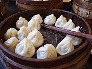 Baozi - Shanghai Xiaolongbao