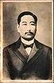 Xiong Xiling3.jpg