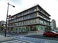 Yamagata-Central-Post-Office.jpg