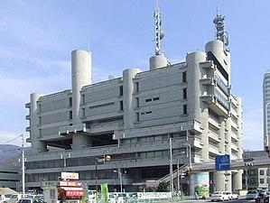 山梨文化会館 - Wikipedia