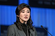 Yingluck Shinawatra - World Economic Forum Annual Meeting 2012.jpg