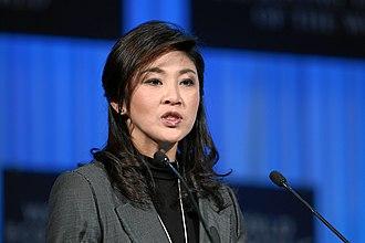 Yingluck Shinawatra - Yingluck at the World Economic Forum, January 2012