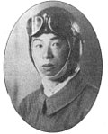 Yojiro Oofusa.jpg