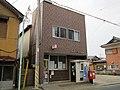 Yokaichiba Yorozucho Post office.jpg