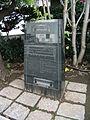 Yokohamashiden Mugitacho Steles.JPG