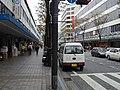 Yokosuka - panoramio - kcomiida (2).jpg