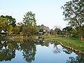 Yokotake Creek Park in autumn 2016-11-11 01.jpg