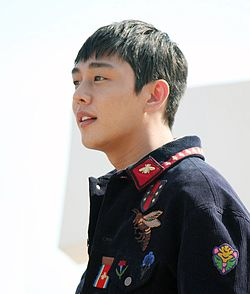 Yoo Ah In at 20th BIFF.jpg