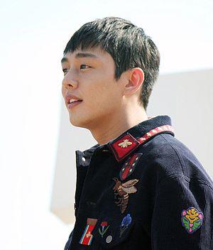 Yoo Ah-in - In October 2015