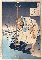 The moon's invention (Tsuki no hatsumei)