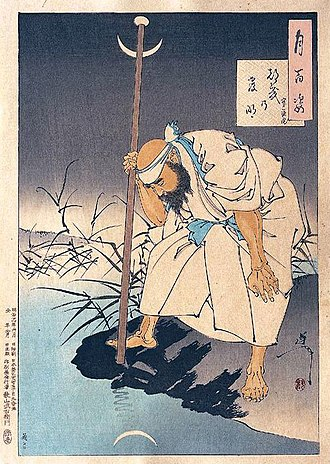 Hōzōin-ryū - In'ei watching the reflection of the moon.
