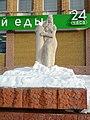 Yoshkar-Ola, Mari El Republic, Russia - panoramio (402).jpg