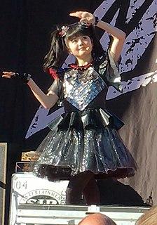Yui Mizuno Japanese singer
