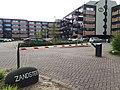 Zandsteen, Hoorn.jpg