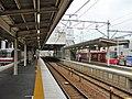Zengo Station platform.jpg