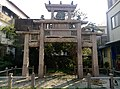 Zhang's Chastity and Filial Piety Memorial Stone Arch Hsinchu 03.jpg