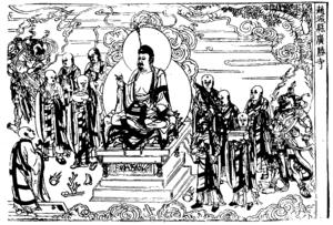 Zhaocheng Jin Tripitaka - An illustration from the Zhaocheng Jin Tripitaka