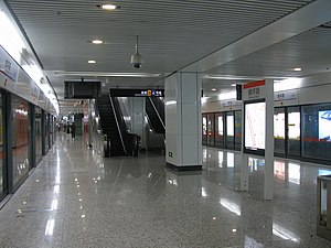 Line 7, Shanghai Metro - Image: Zhenping Road Station Line 7 Platform