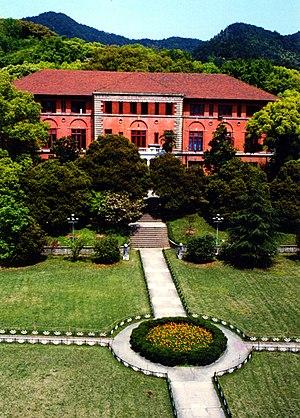 Zhijiang Campus, Zhejiang University - Zhijiang Campus