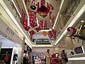 Zhonghe Global Mall 中和環球購中心 - panoramio.jpg