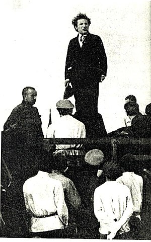 Grigory Zinoviev - Zinoviev speaks