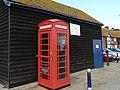 """""""Ceci n'est pas une cabine téléphonique"""" - geograph.org.uk - 1837274.jpg"""