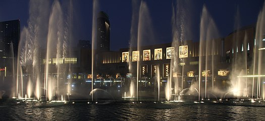 (UAE) The Dubai Fountain at Dusk 02.jpg