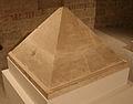 Ägyptisches Museum Berlin 073.jpg