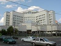 Ústavní soud Ukrajiny.jpg