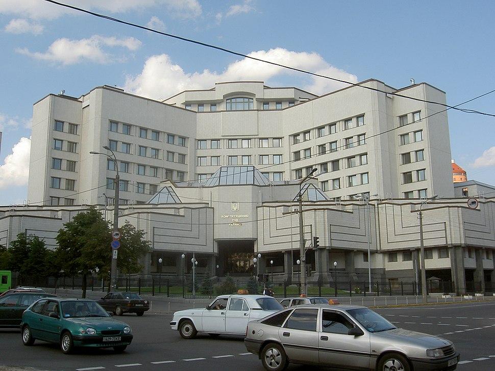 Ústavní soud Ukrajiny