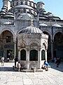 İstanbul 5350.jpg