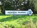 Šimonių sen., Lithuania - panoramio (2).jpg