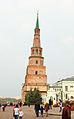 Башня Сююмбике 01.JPG
