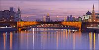 Большой Москворецкий мост.jpg