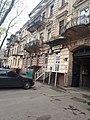 Будинок прибутковий по вулиці Пастера, 18.jpg