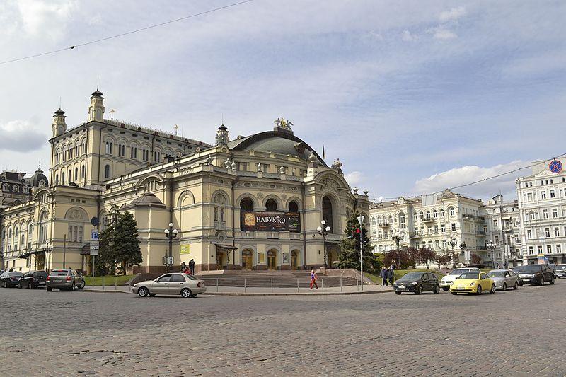 File:Володимирська вул., 50.jpg
