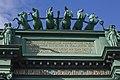 Ворота Триумфальные Нарвские 5.jpg