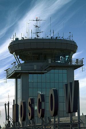 Dmitry Kamenshchik - Domodedovo Control Tower