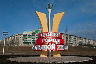Sayansk Town in Irkutsk Oblast, Russia