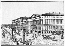 Дом Салтыкова в 1830-е годы, гравюра