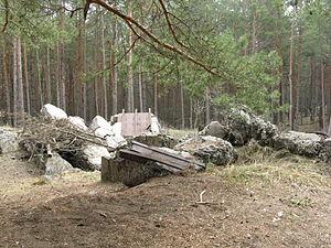 Kiev Fortified Region - Image: ДОТ№108 КиУР — копия