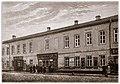 Дом на Немецкой улице (Бауманская, д. 57 б), где родился А. С. Пушкин, как считалось до революции.JPG